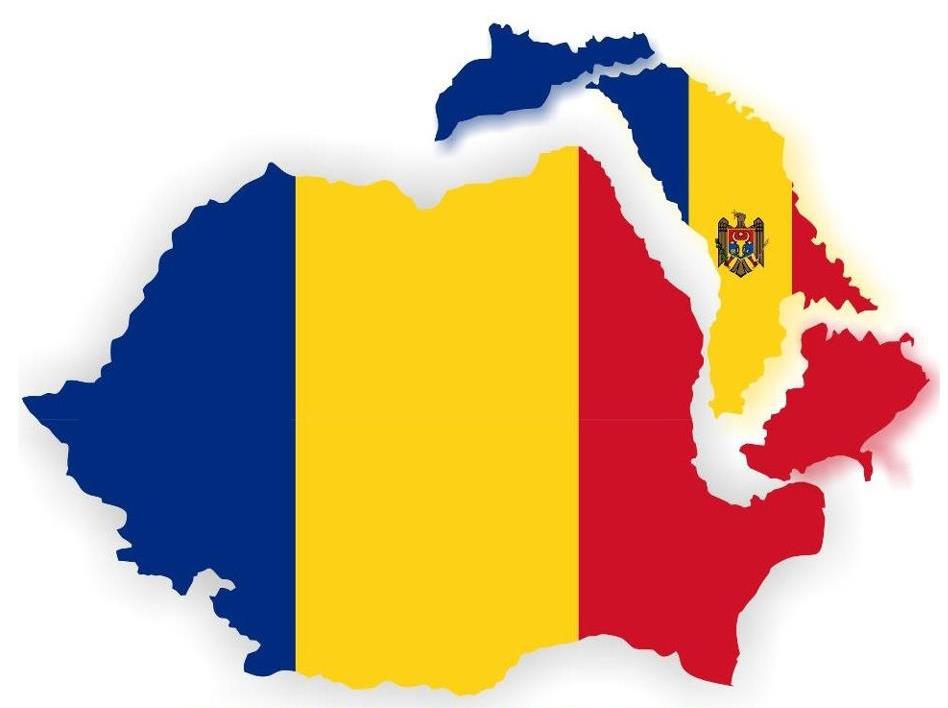 This image has an empty alt attribute; its file name is Eu-iubesc-România-Mare.jpg